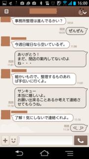 Screenshot_2014-12-15-16-00-53.png